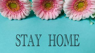 stay_homeの画像